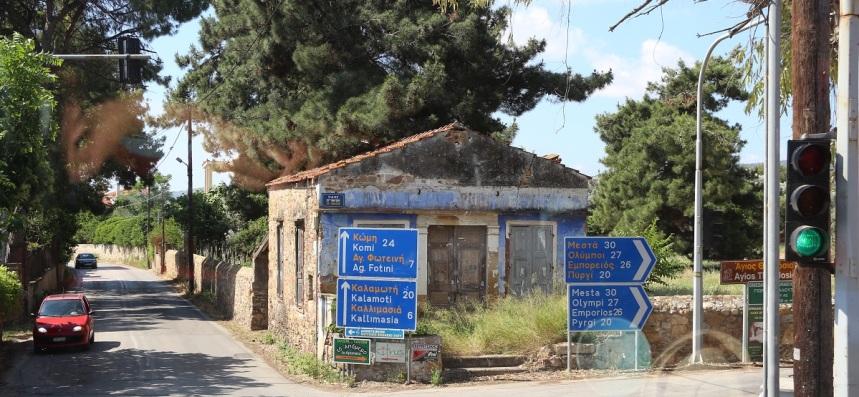 islas-griegas-chios-grecia-turquia-1